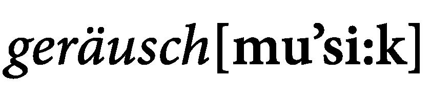 graphische notation kindergarten